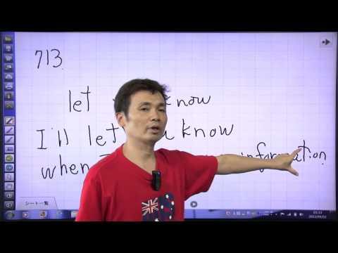鈴木の英語 1000本ノック#087(712〜714)