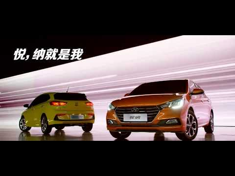 Hyundai Verna (Accent) 2017 commercial 1 (china)