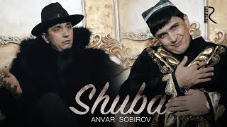 Anvar Sobirov - Shuba | Анвар Собиров - Шуба
