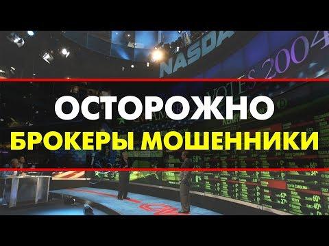 Павел пахомов опционы на миллион