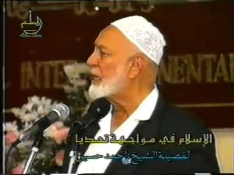 كيف تدعو النصارى إلى الإسلام