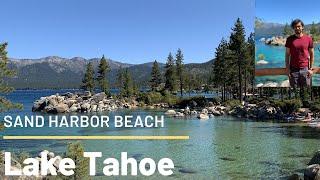 Lake Tahoe - Sand Harbor Beach