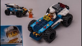 Lego SWAT Car MOC Building Instructions | Stop Motion