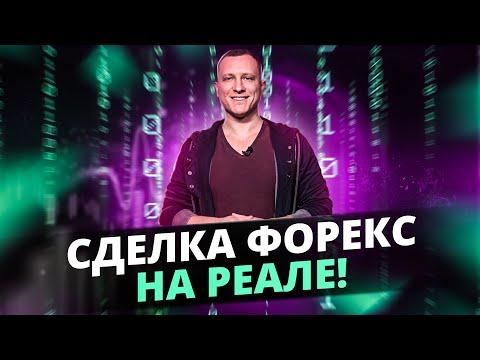 Топ 5 брокеров на московской бирже