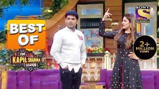 मस्तीखोर Kapil के साथ Raveena की जुगलबंदी | Best Of The Kapil Sharma Show - Season 1