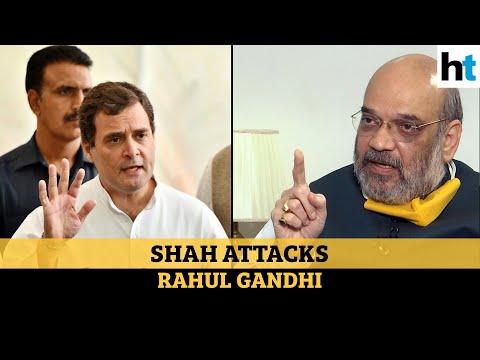कांग्रेस को राहुल गांधी पर अमित शाह का आत्मनिरीक्षण करना चाहिए; & # 39; सुरेंद्र मोदी & # 39; कलरव