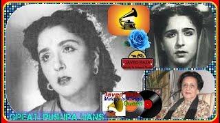 PUSHPA HANS-Film-KALE BADAL-1951-Dil Kisi Se Laga Ke