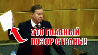 Депутат ГД Нилов выступил против закона о предоставлении лесных участков в безвозмездное пользование