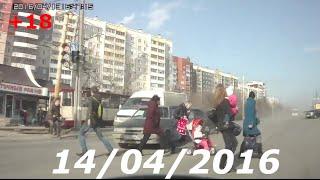 Подборка Аварий и Дтп Апрель 2016 Car Crash Compilation #5