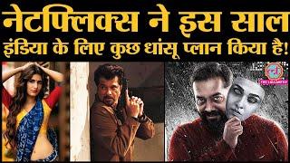 Netflix Anurag Kashyap, Karan Johar, Dibakar Bannerjee और Vikramaditya Motwane के साथ 4 Films लाएगा