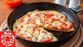 Пицца на Сковороде! Быстрый рецепт пиццы за 10 минут!