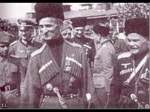 Кавказцы в войнах России 3 Часть