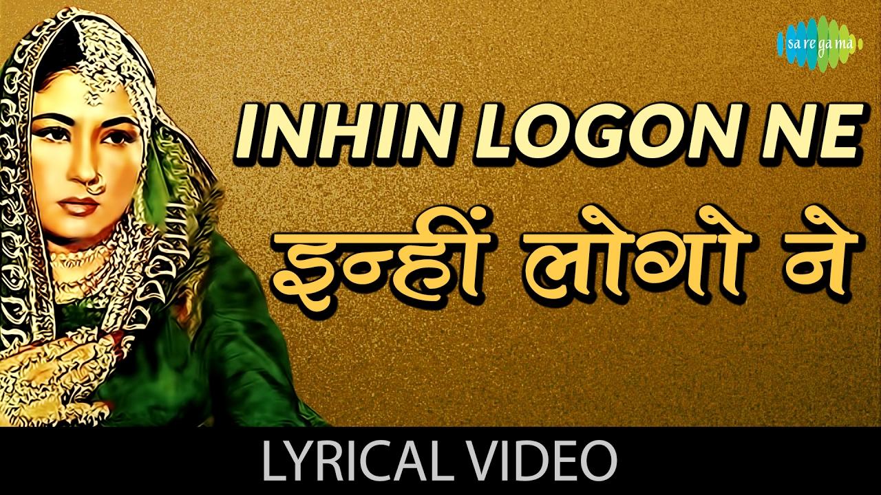 Inhin Logon Ne| Lata Mangeshkar Lyrics