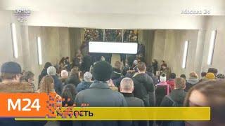 "Авария произошла на станции метро ""Бабушкинская"" - Москва 24"