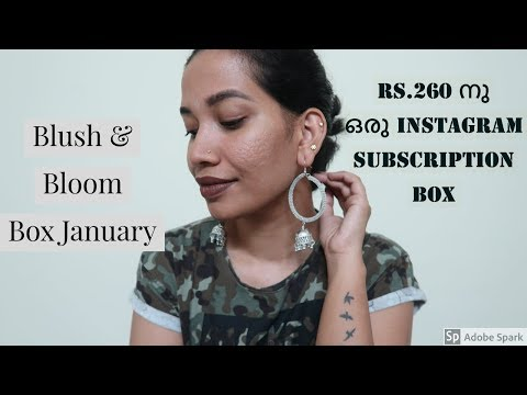 Blush & Bloom Instagram Subscription Box നല്ലതാണോ ? I Unboxing & Review