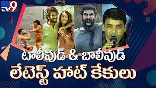 Pawan Kalyan | Manoj Manchu  | Vijay Deverakonda | Dil Raju:  Tollywood Entertainment - TV9