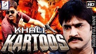 Khali Kartoos  Dubbed Hindi Movies 2017 Full Movie HD L Shrikanth Bhawana