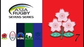 Asia Rugby Men Sevens Series (S.Lanka)2018 - Malaysia, S.Korea, Philippines, S.Lanka, H.Kong V Japan