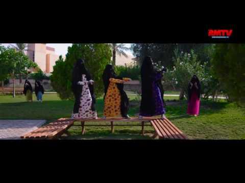 Video Musik Perempuan Arab Saudi Menuntut Kesamaan Gender