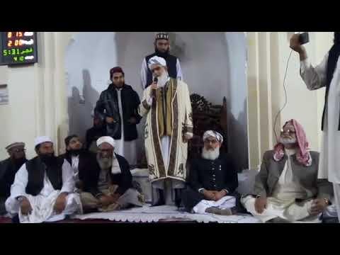 جبل استقامت شیخ القرآن حضرت مولانا اشرف علی صاحب