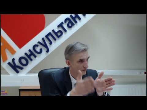 Налог на имущество  исходя из кадастровой стоимости в Краснодарском крае