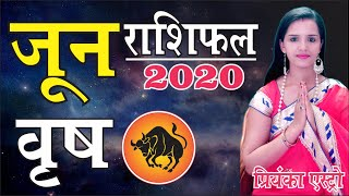 VRISH Rashi - TAURUS| Predictions for JUNE - 2020 Rashifal | Monthly Horoscope | Priyanka Astro - Download this Video in MP3, M4A, WEBM, MP4, 3GP