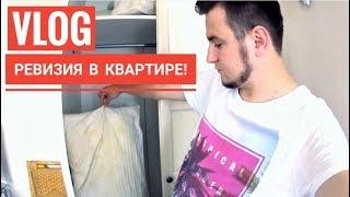VLOG: Как мне в Киеве сдали грязную квартиру!