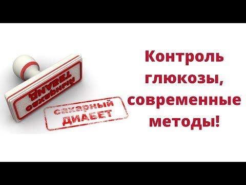 Колбасные изделия для диабетика