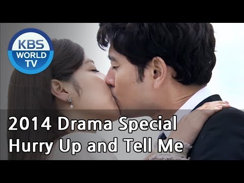 Hurry Up and Tell Me | 어서 말을 해[2014 Drama  Special / ENG / 2014.07.25]