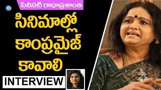 Actress Radha Prasanthi Shocking Comments On Tollywood || Telugu Popular TV