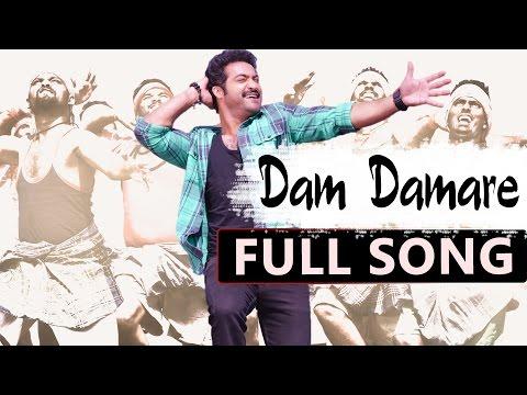 Dam Damare