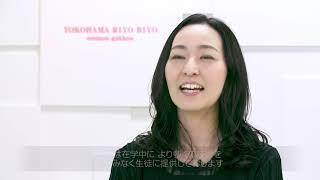 横浜理容美容専門学校 学校紹介