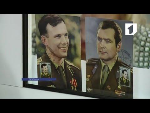 Новая серия марок – «Первые в космосе» онлайн видео