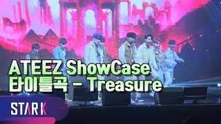 Treasure - Ateez [Download FLAC,MP3]