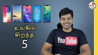 Top 5 Smartphone Companies in the World | Tamil Tech