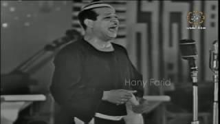 يا أغلى من أيامـى ..... محمود شكوكـو تحميل MP3