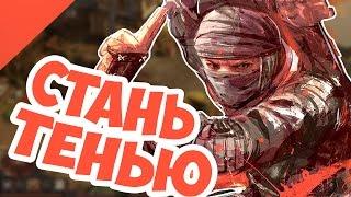 Очень крутой стелс про Японию! Shadow Tactics Blades of the Shogun