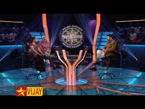 Neengalum-Vellalam-Oru-Kodi--29th-June-2016--Promo-1