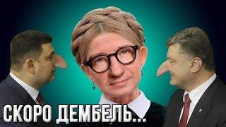 Порошенко в шоке! Ирина Луценко начала агитировать за Юлию Тимошенко!