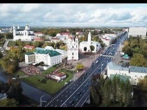 Города Беларуси. Витебск