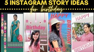 Instagram Birthday story ideas without any app   Insta birthday story ideas   Tammana Arora