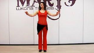 Смотреть онлайн Обучение восточным танцам живота для начинающих