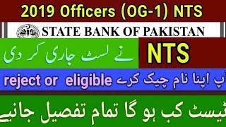 state bank of pakistan og 1 result - TH-Clip