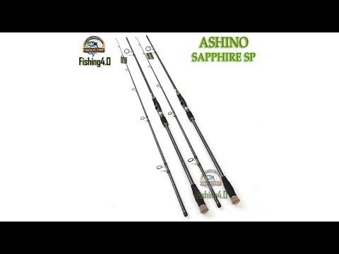 Cần Ashino Sapphire SP 2m1 2m4 2m7 3m0 - Carbon xoắn X toàn thân.