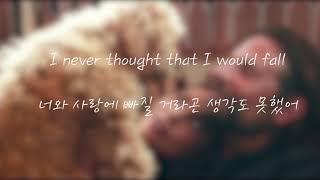 [ 스타 이즈 본 OST ] Lady Gaga - I'll Never Love Again (가사/해석)