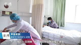 Chinese nurse gets her legs swollen on first day of returning to post