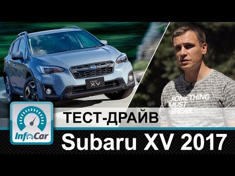 Subaru  Xv Паркетник класса J - тест-драйв 1