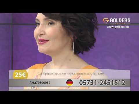 Golders Art.: 70800082