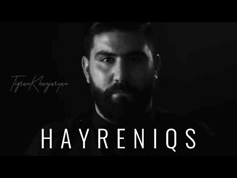 Tigran Khanjaryan - HAYRENIQS QO KOXQIN EM
