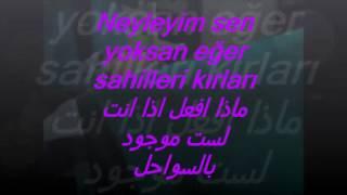 Ferdi Tayfur NeyLeyim Sen Yoksan Eğer (Kurtlar Vadisi) متر جمة عربي